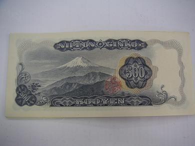 久しぶりに見ました × 富士山