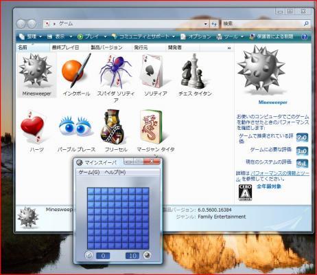 20060918190334.jpg