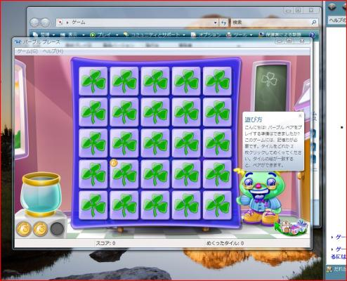 20060918191248.jpg