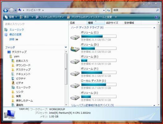 20060923191603.jpg