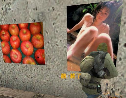 20070403212318.jpg