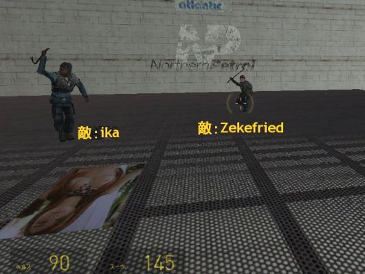 10月14日Zeke-aki