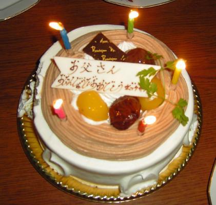 11月23日ケーキ