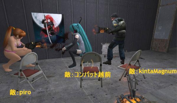 1月23日鑑賞会
