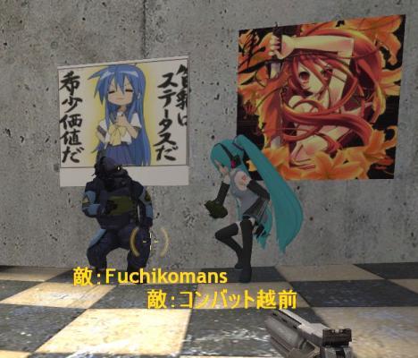 2月24日Fuchikomans越前
