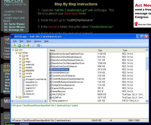 GCFScape.jpg