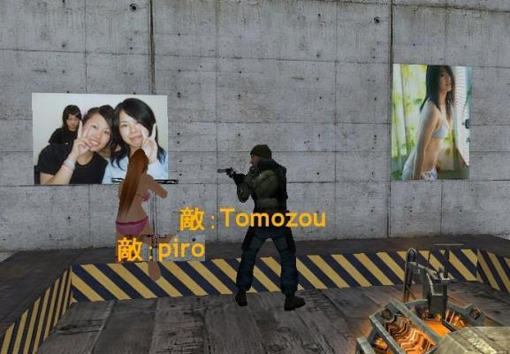 TomozouPiro1.jpg