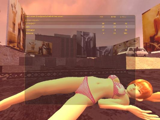dm_glasstrap_sexy_v3_060326.jpg