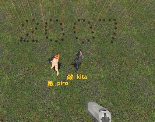 pirokita2007.jpg