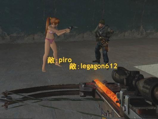 pirolegagon612.jpg