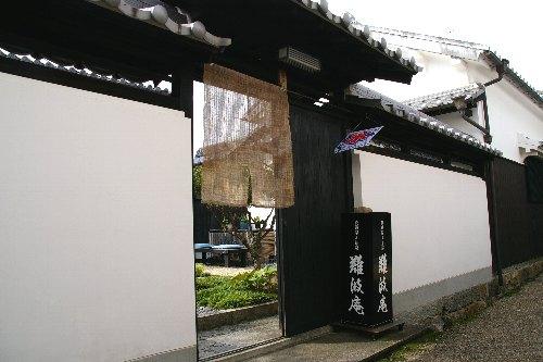 難波庵06