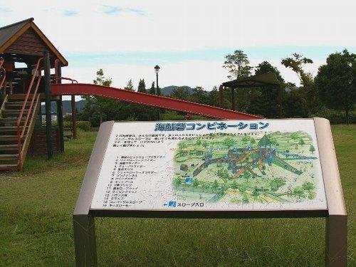 柳井ウェルネスパーク05