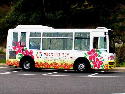 柳井ウェルネスパーク09