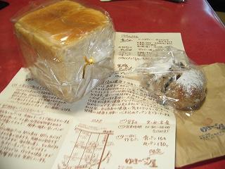 食パンと丸パン