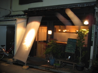 聞蕎麦処 三里1