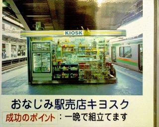 かっぱ橋道具街8