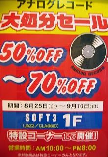 石丸SOFT3 4