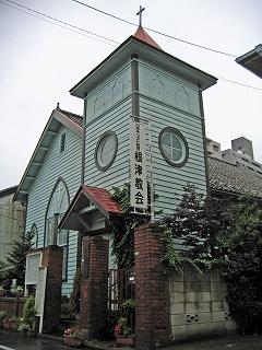 根津教会1