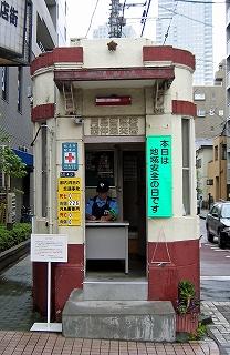 月島警察署 西仲通交番1