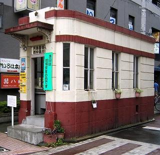 月島警察署 西仲通交番2