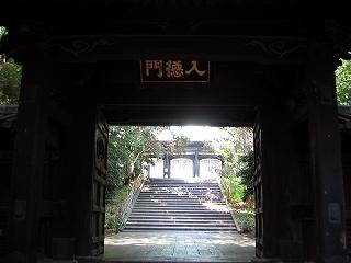 湯島聖堂5