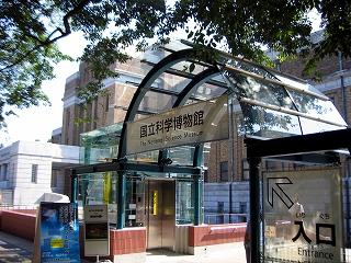 国立科学博物館3