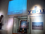 YS-11展1