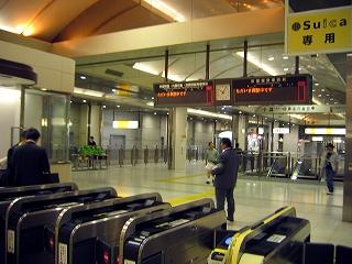 東京駅京葉線