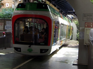 東京都懸垂電車3