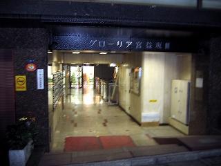 渋谷LUSH3