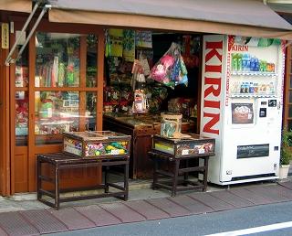 谷中駄菓子屋1
