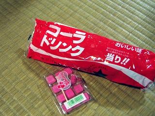 谷中駄菓子屋5