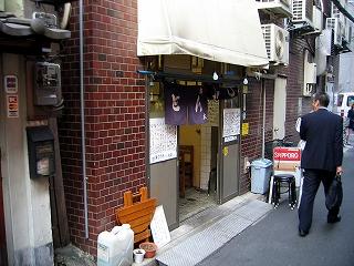 本郷商店応接室3