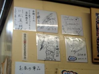 本郷商店応接室6