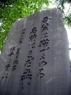 錦華小学校