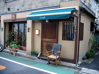ゆうcafe1