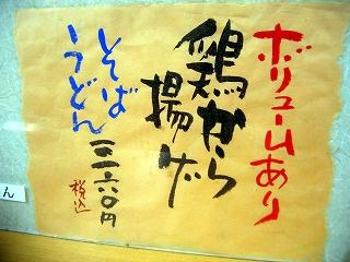 仙台駅そば杜3