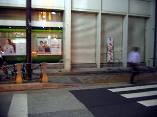 亀戸餃子看板2