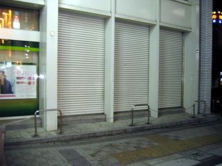 亀戸餃子看板4