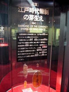 貨幣博物館3