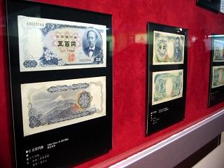 貨幣博物館8