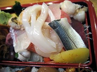 ひかり寿司