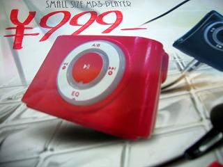 iPod似