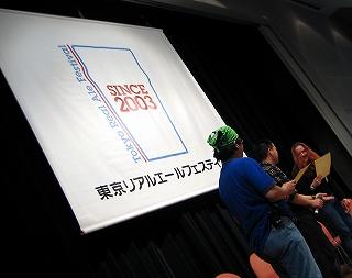 東京リアルエールフェステバル