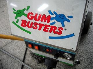 GUM BUSTRES