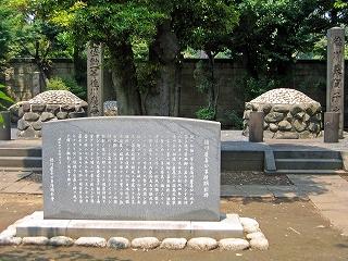 徳川慶喜1
