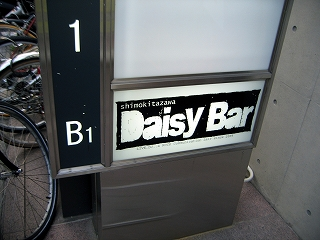 Daysy Bar