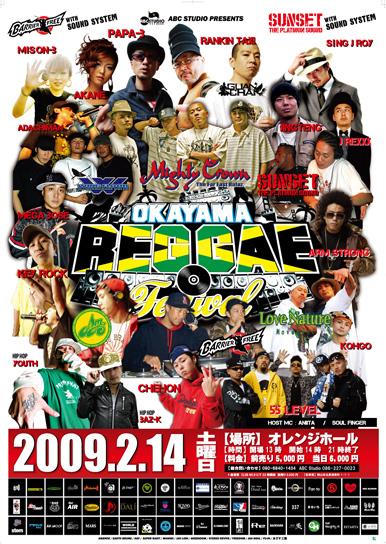 OKAYAMA-REGGAE-FESTA.jpg