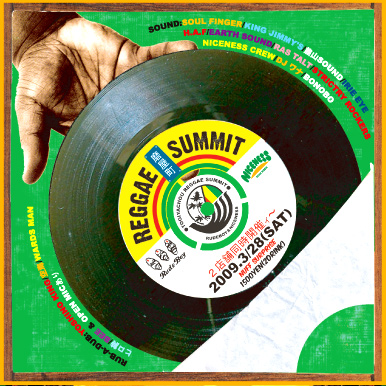 REGGAE-SUMMIT-vol2.jpg