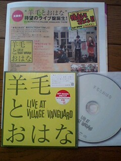 liveatvillagevanguard